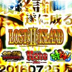 lostisland2