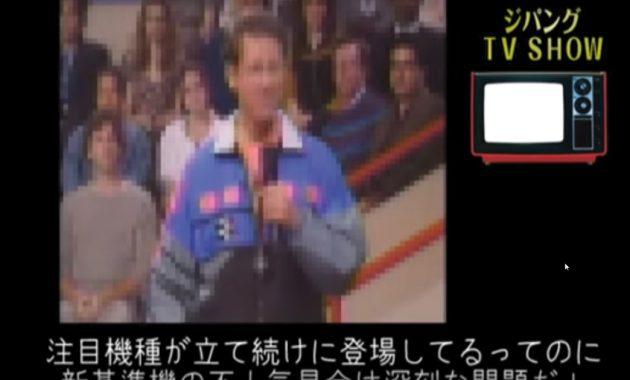 tv2_03
