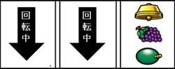 wakusita